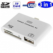 Адаптер Camera connection kit 3 в 1. USB & SD & TF для 8 pin устройств